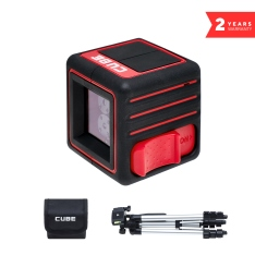 Laser level ADA CUBE PROFESSIONAL EDITION