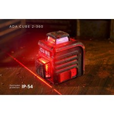 Laser Level ADA CUBE 2-360 PROFESSIONAL EDITION (Picture 9)