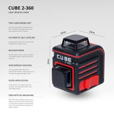 Laser Level ADA CUBE 2-360 PROFESSIONAL EDITION (Picture 11)