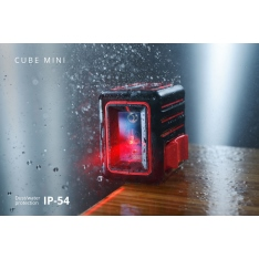 Laser level ADA CUBE MINI Basic Edition (Picture 7)