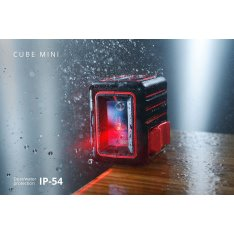 Лазерный уровень ADA CUBE MINI Professional Edition (Фото 11)